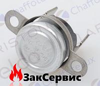 Термостат 75-65°C, датчик тяги Ariston - 999539