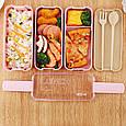 Ланч бокс, судок, контейнер для еды, ланчбокс из биопластика 900 мл, фото 4