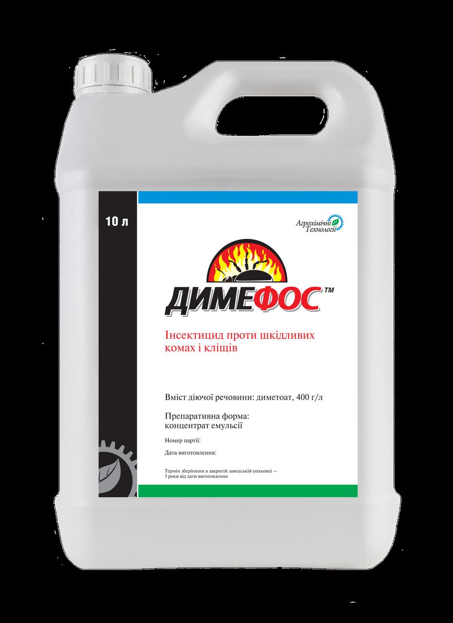 Инсектицид Димефос КЕ аналог Би-58  диметоат, 400 г/л