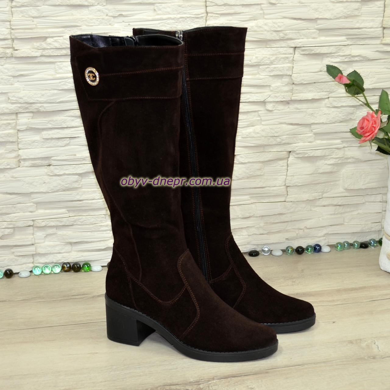 Женские замшевые сапоги на устойчивом каблуке, цвет коричневый. Батал!