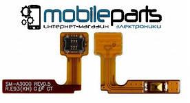 Шлейф (Flat cable) Samsung A300F Galaxy A3 | A300F | 3500H | A300FU с кнопкой включения