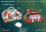 """Упаковка новорічна """"Скриня Колядники"""" для солодощів 500 г в асортименті, фото 4"""