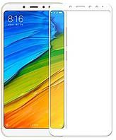 Захисне скло XIAOMI Redmi Note 5 Pro Full white (повне покриття)