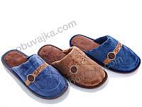 Обувь для дома Комнатные тапочки оптом от фирмы Elmob(40-45)