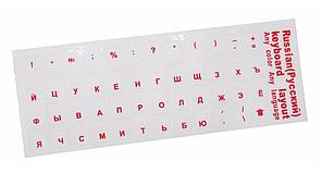 Наклейки на клавиатуру прозрачные #100030