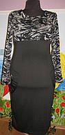 Платье женское, большой размер