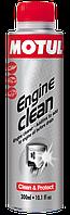 Промывка двигателя Motul Engine Clean Auto (300мл)