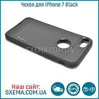Чехол-накладка для iPhone 7 iPaky фирменный
