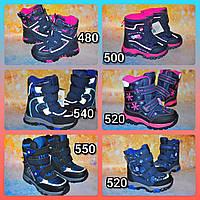 Ищите качественную,надежную зимнюю обувь? Термоботинки ТОМ.М 22-32р, зимние сапоги ТОММ