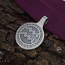 """Серебряная подвеска знак зодиака """"Водолей"""""""