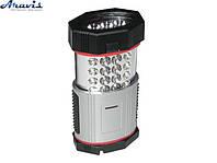 Переноска KL-2611 16+3LED магнит+крючок 3xAAA