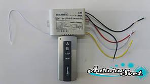 Пульт дистанційного керування освітленням на 2 каналу.