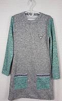 Платье подростковое с кармашками на девочку, размер 152-164, серый+бирюза