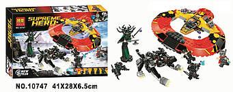 """Конструктор Bela 10747 Super Heroes """"Решающая битва за Асгард"""". (Аналог Lego Super Heroes 76084)"""