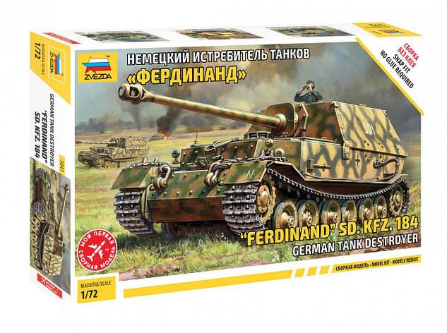 "Немецкий истребитель танков ""ФЕРДИНАНД"". 1/72 ZVEZDA 5041, фото 2"