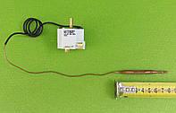 Терморегулятор капиллярный для бойлеров Termal Atlantic термоGTLH0407 20А 250V T150 CICE Франция