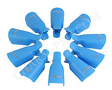 Зажимы для ногтей (голубые)