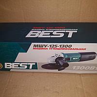 Углошлифовальная машина Best 125-1300