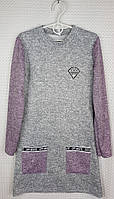 Подростковое платье с кармашками на девочку р. 152-164 серый+сирень