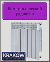 Биметаллический радиатор Krakow 500х80