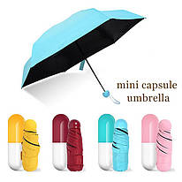 Зонт в чехле в виде таблетки-капсулы
