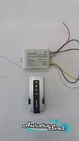 Пульт дистанционного управления освещением на 3 канала.