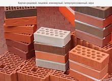 Испытания (исследование) керамического кирпича, клинкера и керамоблоков