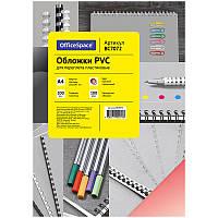 """Обложка А4 OfficeSpace """"PVC"""" 200мкм, прозрачный цветной пластик, 100л., фото 1"""