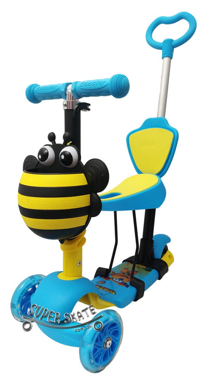 Самокат для малышей 5 в 1, Беговел Scooter Smart - С родительской ручкой - Голубой