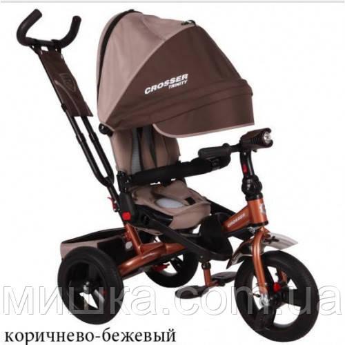 AZIMUT CROSSER T-400 TRINITY AIR детский велосипед трехколесный шоколадного цвета