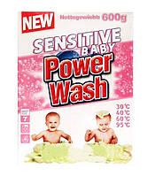 Бесфосфатный детский стиральный порошок Power Wash Baby Sensitive (600 гр) Германия, фото 1
