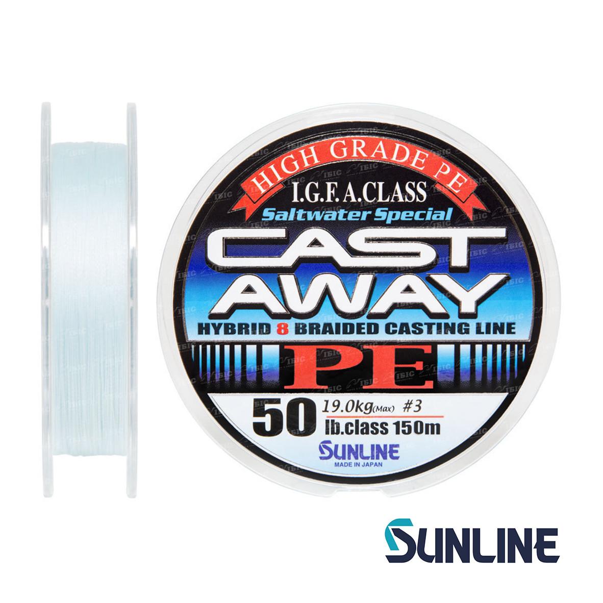 Шнур Sunline CAST AWAY PE 150м #2,5/0.26мм 40LB/16.5кг