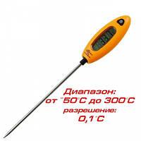 Термометр для м'яса Benetech GM1311 (від -50 до 300 ºC)