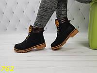 Зимние женские ботинки тимбер черные  очень теплые
