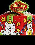 "Новогодняя Упаковка ""Бант Візерунки"" для сладких подарков 500-700 г, фото 3"