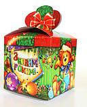"Новогодняя Упаковка ""Бант Візерунки"" для сладких подарков 500-700 г, фото 4"