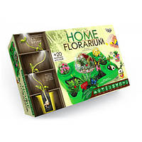 """Безпечний освітній набір для вирощування рослин """"HOME FLORARIUM"""""""