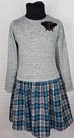 Детское платье Лили р. 104-122 серый+синий