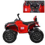 Детский квадроцикл M 3156EBLR-3, красный Гарантия качества Быстрая доставка, фото 2