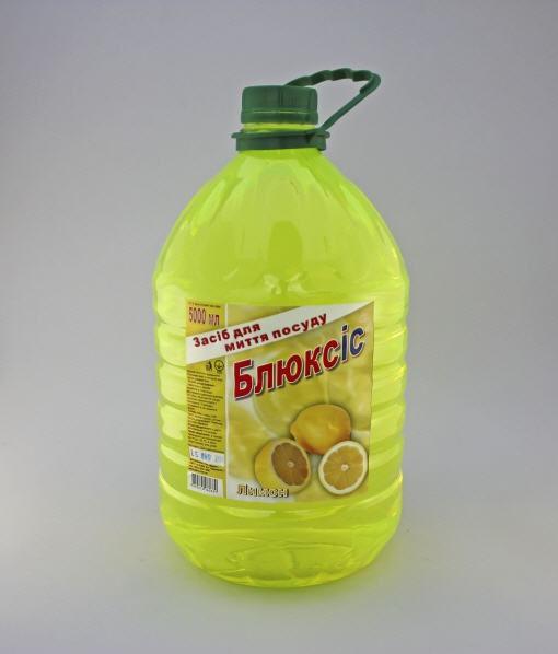 Средство для мытья посуды 5л Блюксис лимон 49075