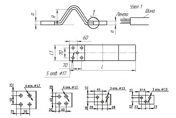 Компенсатор шинный серии КШМ (болтовое соединение)