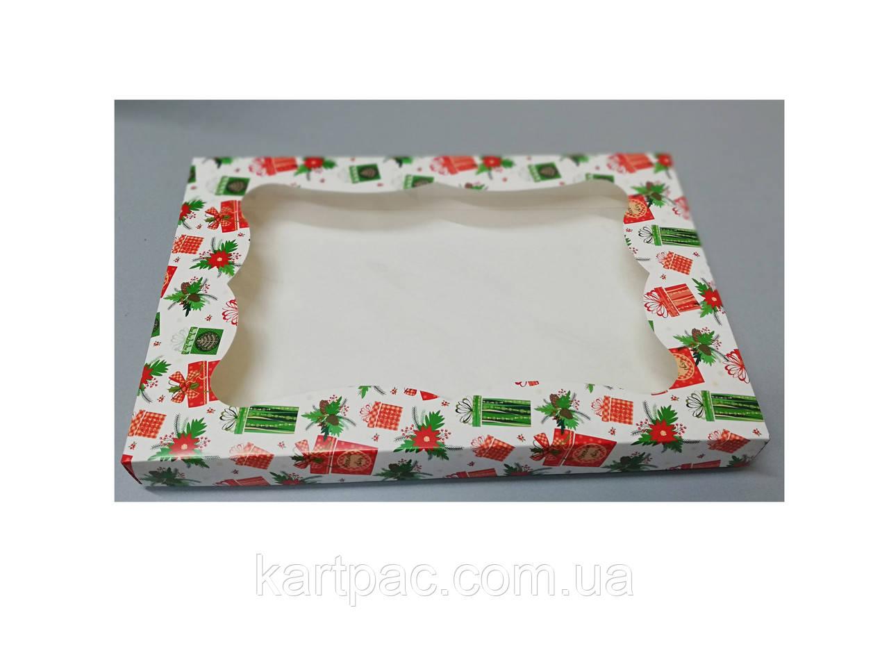 Упаковка для пряників святкова 300*200*30 (принт подарунок)