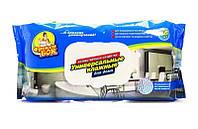 Влажные салфетки Фрекен Бок 48шт для уборки всего дома