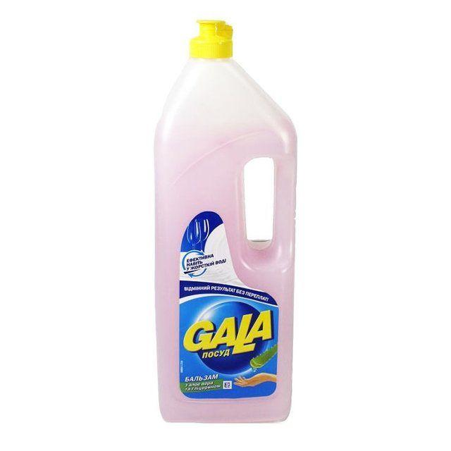 ГАЛА 1000г бальзам Алое, Витамин Е, лаванда для нежных рук моющее средство для посуды