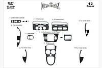 Накладки на торпеду  Seat Altea 2004+ (декор панели Сеат Алтеа)