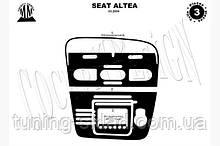 Накладки на торпеду (Маленький комплект) Seat Altea 2004+ (декор панелі Сеат Алтеа)