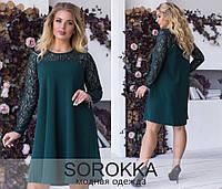 b826673c255 Привлекательное женское платье с гипюром Изумрудное. (3 цвета) Р-ры  48