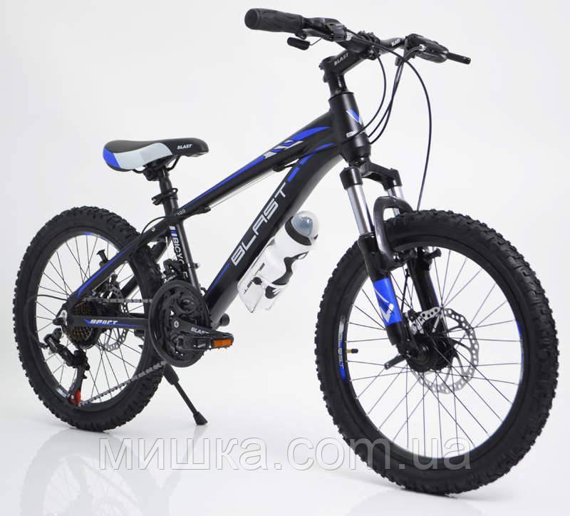 """Стильный спортивный велосипед BLAST-S300 20"""", рама 11"""", синий"""