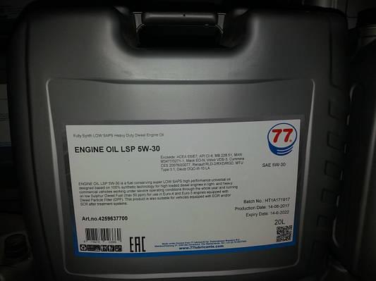 ENGINE OIL LSP 5W-30 (канистра 20 л) синтетическое