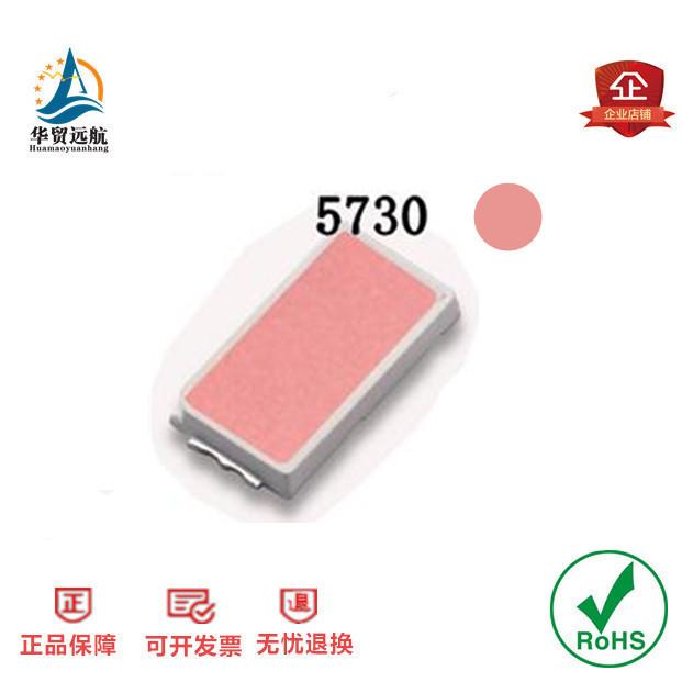 Smd светодиод 5730 розовый свет 0.5w